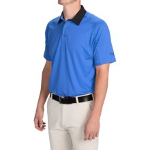 Puma Golf Titan Tour Polo Shirt - UPF 40+, Short Sleeve (For Men and Big Men) in Strong Blue - Closeouts