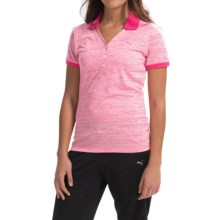 Puma Multi-Stripe Polo Shirt - Short Sleeve (For Women) in White/Raspberry - Closeouts