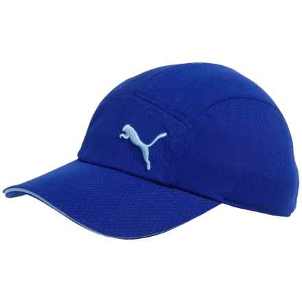 Puma Sophia Cap (For Women) in Dazzling Blue/Cool Blue - Closeouts