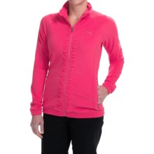 Puma Track Golf Jacket (For Women) in Raspberry - Closeouts