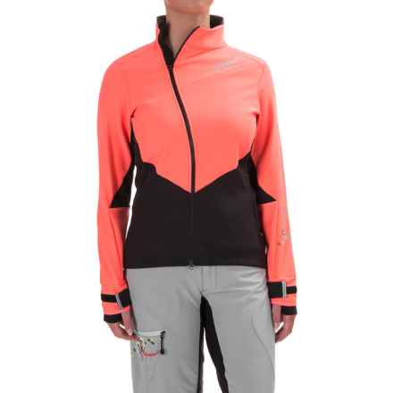 Qloom Cayley Polartec® Jacket (For Women) in Blush/Black - Closeouts