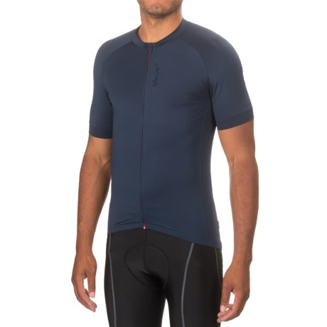Qloom Fraser Premium Cycling Jersey - Full Zip, Short Sleeve (For Men) in Black Iris