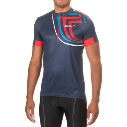 Qloom Mavericks Cycling Jersey - Zip Neck, Short Sleeve (For Men) in Black Iris - Closeouts