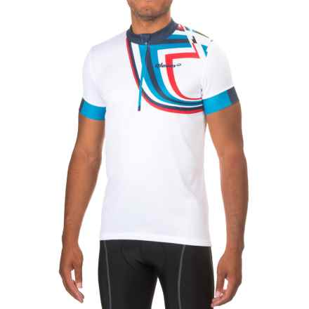 Qloom Mavericks Cycling Jersey - Zip Neck, Short Sleeve (For Men) in White - Closeouts