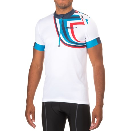 Qloom Mavericks Cycling Jersey - Zip Neck, Short Sleeve (For Men) in White