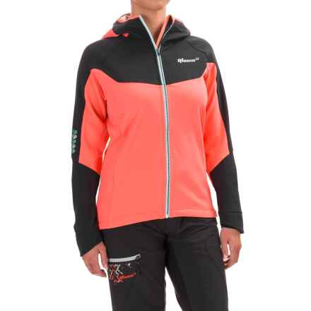 Qloom Moose Meadows Jacket (For Women) in Blush - Closeouts