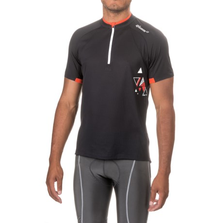 Qloom Ningaloo Cycling Jersey - Zip Neck, Short Sleeve (For Men) in Black