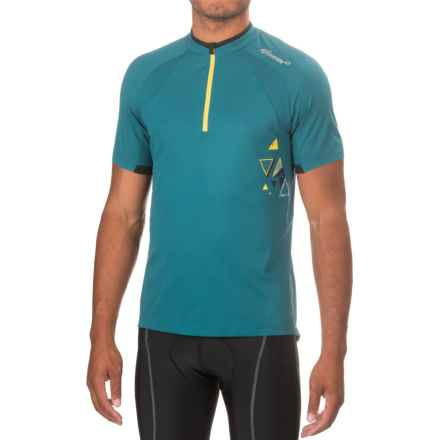 Qloom Ningaloo Cycling Jersey - Zip Neck, Short Sleeve (For Men) in Ink Blue - Closeouts
