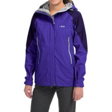 Rab Fjord Jacket - Waterproof (For Women) in Iris - Closeouts