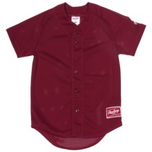 Rawlings Double Play Baseball Jersey - Short Sleeve (For Youth) in Cardinal - Closeouts