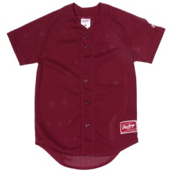 Rawlings Double Play Baseball Jersey - Short Sleeve (For Youth) in Cardinal