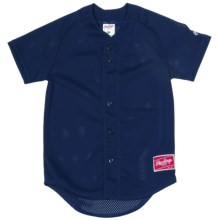 Rawlings Double Play Baseball Jersey - Short Sleeve (For Youth) in Navy - Closeouts