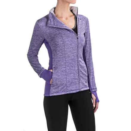RBX High-Performance Zip Jacket (For Women) in Grape - Closeouts