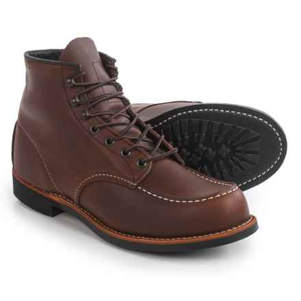 "Red Wing Heritage 2954 Cooper 6"" Boots - Factory 2nds, Leather (For Men) in Amber - 2nds"