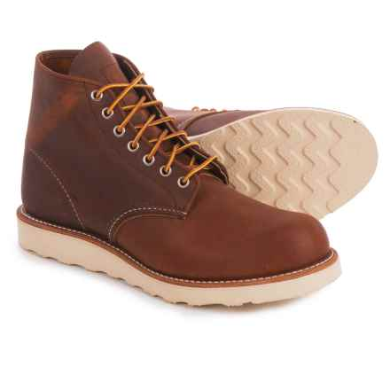 Red Wing Heritage Classic Round-Toe Boots - Leather, Factory 2nds (For Men) in Copper - 2nds