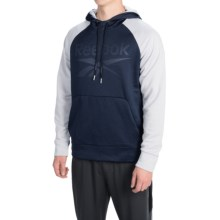Reebok Armour Hoodie (For Men) in Navy Heather - Closeouts