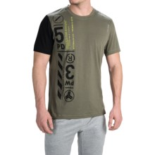 Reebok ONE Series PlayIce Power Shirt - Slim Fit, Short Sleeve (For Men) in Modern Olive - Closeouts
