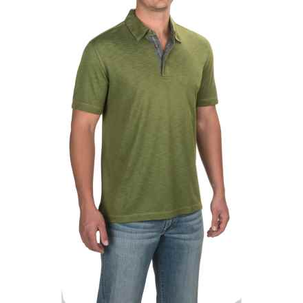 Relaxed Fit Knit Polo Shirt - Short Sleeve (For Men) in Dark Thyme - 2nds