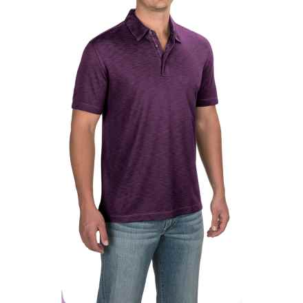 Relaxed Fit Knit Polo Shirt - Short Sleeve (For Men) in Purple - 2nds