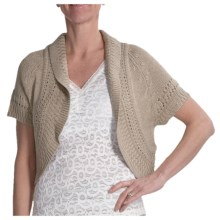 Renuar Tape Yarn Sweater - Short Sleeve (For Women) in Sand - Closeouts