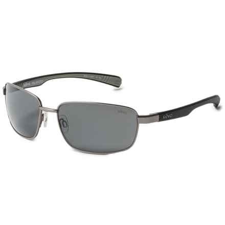 Revo Shotshell Sunglasses - Polarized in Gunmetal/Graphite - Closeouts