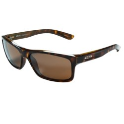 Revo Square Classic Sunglasses - Polarized in Tortoise/Terra
