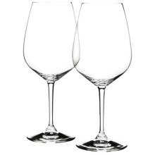 Riedel Heart to Heart Cabernet Wine Glasses - Set of 2 in See Photo - Overstock