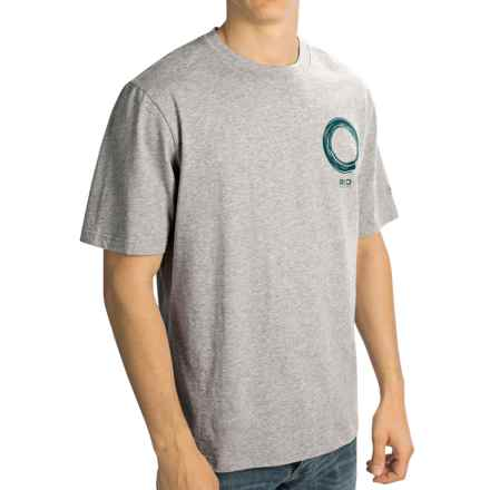 Rio T-Shirt - Short Sleeve (For Men) in Medium Heather Grey - Closeouts