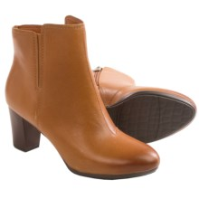 Rockport Ordella Zip Chelsea Boots (For Women) in Tan - Closeouts