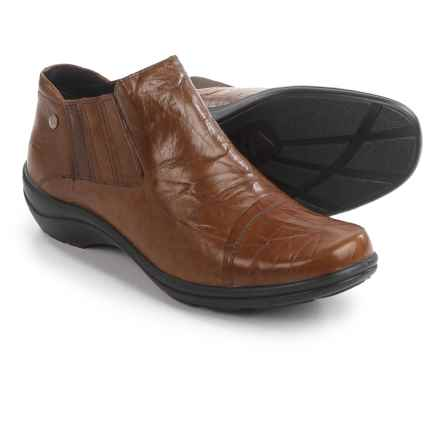 Romika Cassie 07 Shoes - Leather (For Women) in Brandy - Closeouts
