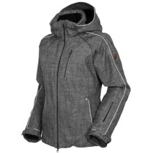 Rossignol Kelly Heather Jacket - Waterproof, Insulated (For Women) in Heather Grey - Closeouts