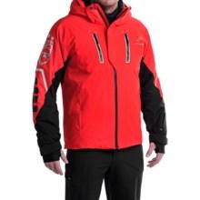 Rossignol Leader II Ski Jacket - Waterproof, Insulated (For Men) in Blaze Red - Closeouts