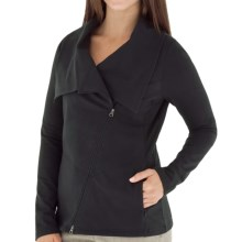 Royal Robbins Essential Cardigan Shirt - UPF 50, Stretch Jersey, Funnel Collar (For Women) in Jet Black - Closeouts