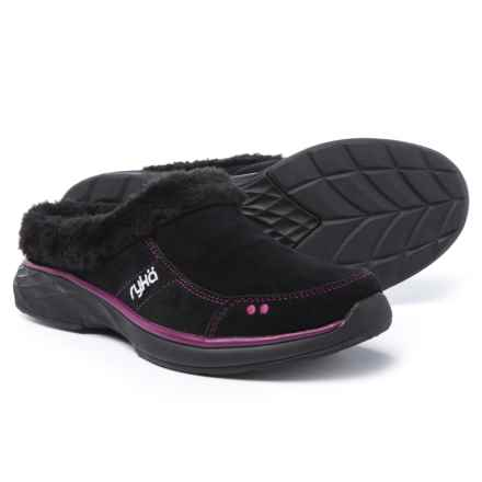 Ryka Luxury Suede Athletic Clogs - Faux-Fur Trim (For Women) in Black/Berry Lea - Closeouts