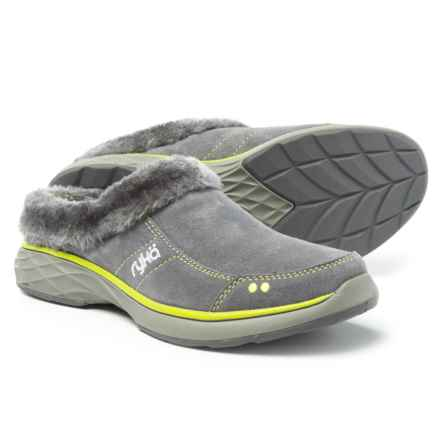 Ryka Luxury Suede Athletic Clogs - Faux-Fur Trim (For Women) in Gray/Green - Closeouts