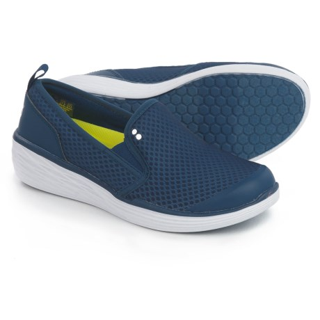 ryka Neve Sneakers (For Women) in Navy/Lime/White
