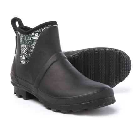 Sakroots Mano Ankle Rain Boots - Waterproof (For Women) in Black And White  Spirit