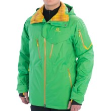 Salomon Cadabra 2L Ski Jacket - Waterproof (For Men) in Bud Green - Closeouts