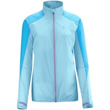 Salomon Fast Wing Jacket - Lightweight (For Women) in Clearwater Blue/Union Blue - Closeouts