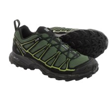 Salomon X Ultra Prime Hiking Shoes (For Men) in Bettle Green/Black/Turf Green - Closeouts