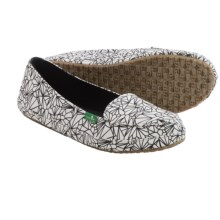 Sanuk Blanche Prints Canvas Shoes - Slip-Ons (For Women) in White Geode - Closeouts