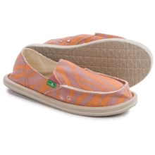 Sanuk I'm Game Shoes - Slip-Ons (For Women) in Zebra Rose/Peach - Closeouts