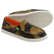 Sanuk Sideline Shoes - Slip-Ons (For Little Boys) in Tiger Camo Rust - Closeouts