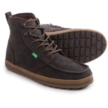 Sanuk Skyline Boots - Cotton Canvas, Lace-Ups (For Men) in Dark Brown - Closeouts