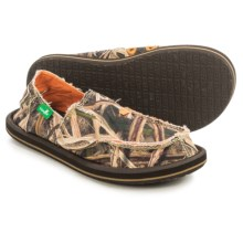 Sanuk Vagabond Blades Shoes - Slip-Ons (For Little and Big Boys) in Mossy Oak - Closeouts
