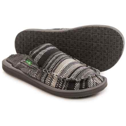 Sanuk You Got My Back 2 Basics Chill Shoes - Slip-Ons (For Men) in Black Stripe Knit - Closeouts