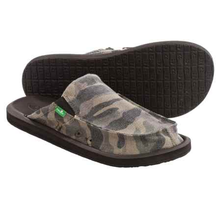Sanuk You Got My Back 2 Basics Shoes - Slip-Ons (For Men) in Camo - Closeouts