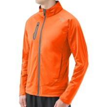 Saucony Nomad Jacket (For Men) in Visipro - Closeouts