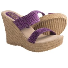 Sbicca Kelli Wedge Sandals (For Women) in Purple - Closeouts