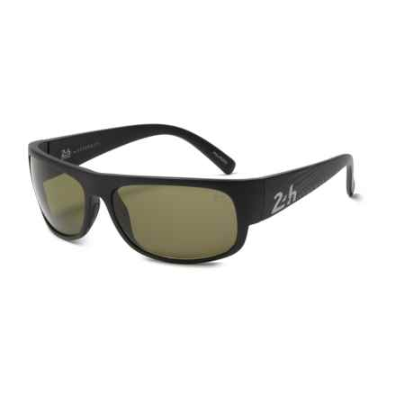 Serengeti 13.629 24H Sunglasses - Photochromic, Polarized in Satin Black - Overstock